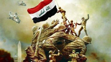 قصائد تصدح بحب العراق وفرحة النصر