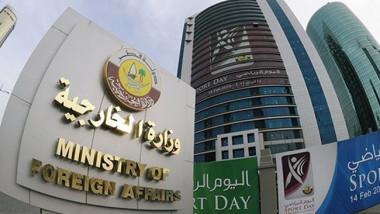 قطر ترفض مجددا اتهامات أربع دول عربية لها بتمويل الإرهاب