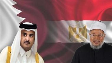ما الذي كشفته وثائق «سي إن إن» حول قطر؟