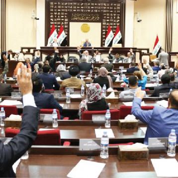 مجلس النواب يمرر ثلاثة وزراء جدد  ونواب يعتزمون الطعن بالتصويت