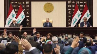 مشاريع خلافية وأعمال شاقة تنتظر مجلس النوّاب بعد العيد