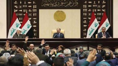 """التصويت على قرار يحظر المقرات الأمنية """"غير الاتحادية"""" في المناطق المتنازع عليها"""
