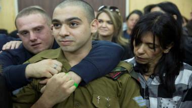 محكمة عسكرية إسرائيلية تبت في استئناف الحكم على فلسطيني
