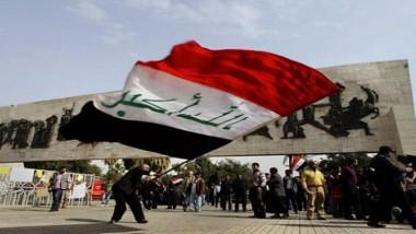 مسيرة في شوارع  بغداد ابتهاجاً بالنصر