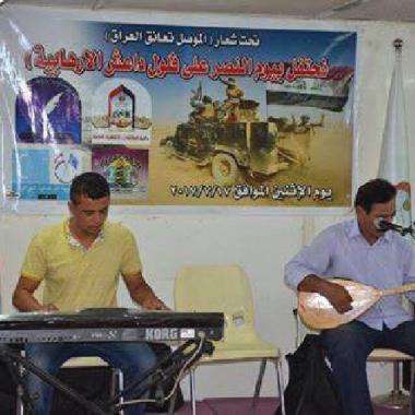 مهرجان أدبي وفني في بابل بمناسبة أسبوع النصر