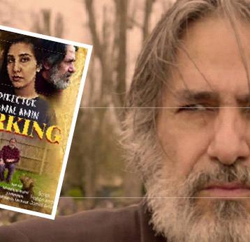 المخرج جمال أمين: (نباح) فيلم يناقش ضياع  الجيل الثاني من المهاجرين في أوروبا
