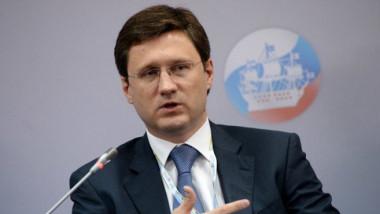 موسكو تتوقع ارتفاع أسعار النفط في ضوء زيادة الطلب
