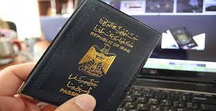 إيقاف إصدار الجوازات لمدة 14 يوماً
