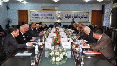 اتحاد الغرف التجارية العراقية يكرّم رجال أعمال ومستثمرين