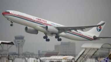 ارتفاع كلفة الوقود يقلّص أرباح  أكبر شركات الطيران الصينية