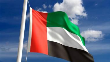الإمارات تستثمر ملايين الدولارات في المغرب