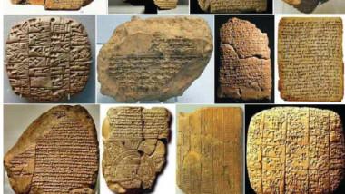 الثقافة تستعيد الآثار العراقية المهربة من قبل شركة هوبي لوبي الأميركية