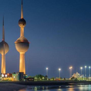 الكشف عن آلية سداد غير نقدية لتعويضات الكويت لدى العراق