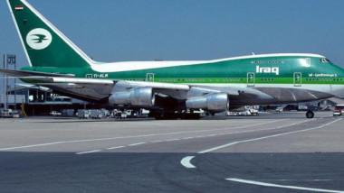 تأسيس أول مطار مدني في بغداد