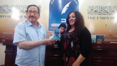 نادي الشعر يحتفي بتجربة نجاة عبد الله على قاعة الجواهري
