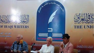 سافرة جميل حافظ.. ذاكرة في سفر العراق النضالي والأدبي