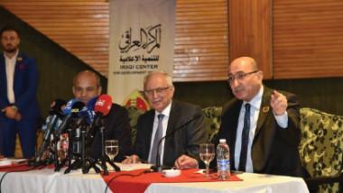 المركز العراقي للتنمية الإعلامية يضيء فضاءات التعليم العالي والبحث العلمي