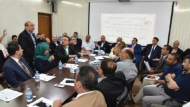 «سبل الوقاية من الفساد» في أروقة المركز العراقي للتنمية الإعلامية