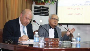 يستعرض  تقرير مجموعة عمل مستقبل العراق