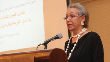 مؤتمر في شرم الشيخ لدعم التكامل العربي الاقتصادي