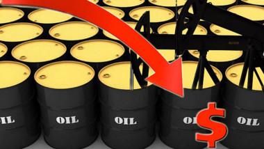 تراجع النفط إلى 69 دولاراً للبرميل