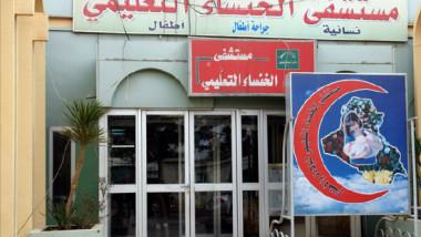 وسط أنقاض الحرب.. الحياة تدب مجدداً في مستشفيات الموصل