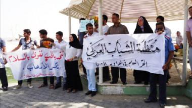 بعثة الأمم المتحدة: أكثرِ من 60 % من سكّان العراق تقلُّ أعمارهم عن 25 عاماً