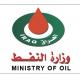 وزارة النفط تناشد نقيب الصحفيين بوضع حد للابتزاز الذي تتعرض له من صحف متكسبة