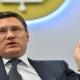 20 مليار دولار الاستثمارات  المتبادلة بين روسيا وتركيا