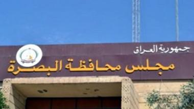مجلس البصرة ينتخب اسعد عبد الامير العيداني محافظاً