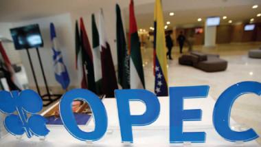 أوبك ترحب بالتزام العراق بخفض الإنتاج