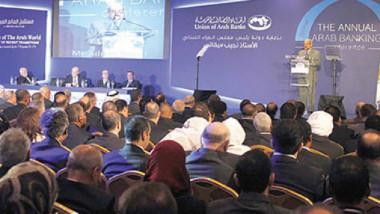 تحديات أمام المصارف العربية