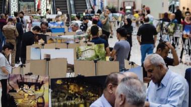 افتتاح المعرض الدولي للصور الفوتوغرافية في البصرة