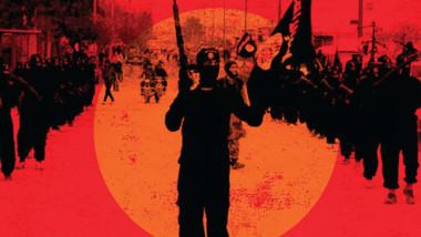 الإرهاب يتشبث باتباع سبل جديدة للملمة أشلائه