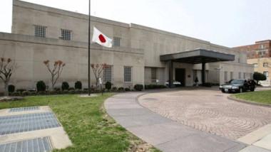 اليابان تمنح العراق قرضاً بقيمة 270 مليون دولار