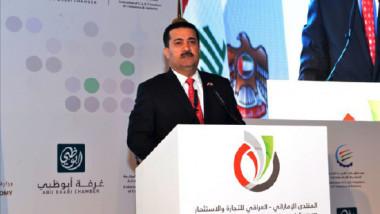 العراق يسعى للتوقيع على اتفاقيات دولية لدعم المستثمرين