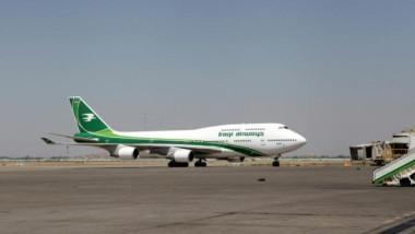 سلطة الطيران المدني تنفي توقّف عمل مطار بغداد