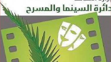 بدء التحضيرات لإقامة مهرجان مسرح التعزية (الحسيني) الدولي الثالث