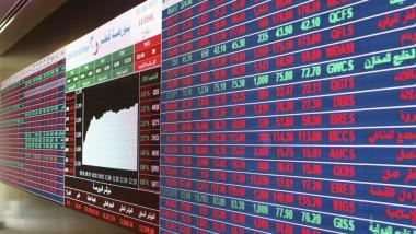 تراجع بورصة قطر لـ 10 جلسات