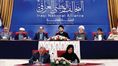 الخلاف على رئاسة التحالف الوطني يعطّل اجتماعاته لأكثر من شهر
