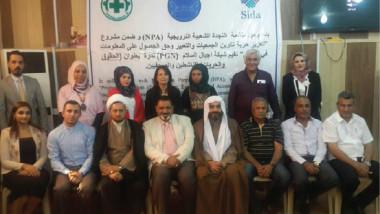 ورشة عمل الحقوق والحريات للناشطين والصحفيين في البصرة
