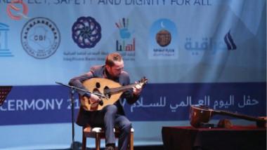 سفير السلام نصير شمة يحيي يوم السلام العالمي بلغة الموسيقى