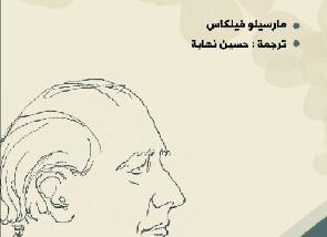في القصة العراقية.. عبد الله نيازي أنموذجاً