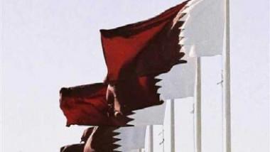 قطر تعرض أصولاً في الخارج للبيع