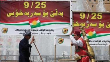 محاربة الفساد ضرورية لتحقيق الاستقلال الكردي