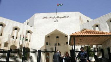محكمة التمييز الأردنية تقضي بتسليم زياد القطان الى بغداد