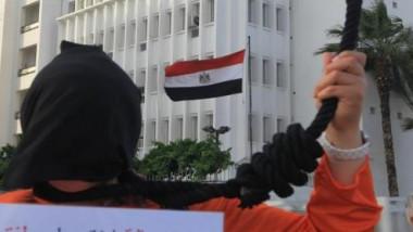هيومن رايتس ووتش تعدّ التعذيب  في مصر «جريمة محتملة ضد الإنسانية»