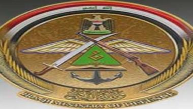 الدفاع تعلن بدء مناورات عسكرية عراقية تركية على حدود البلدين