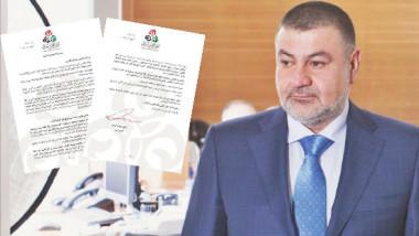 الأمين العام للمؤتمر الوطني العراقي: العراق اليوم أمام تحدٍ كبير وتاريخي ونحتاج الى مواقف كبيرة