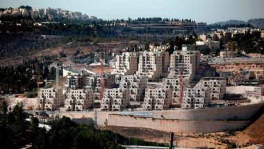 إسرائيل توافق على بناء 176 وحدةً استيطانيةً في القدس الشرقية